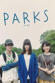 Parks - พาร์ค