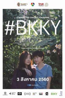 BKKY - บีเคเควาย