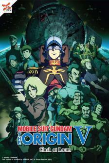 Gundam Origin 5 - กันดั้ม ออริจิน 5