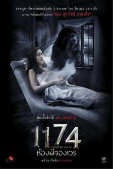 Haunted Hotel - 1174 ห้องผีจองเวร