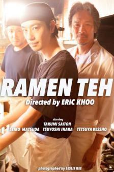 Ramen Teh