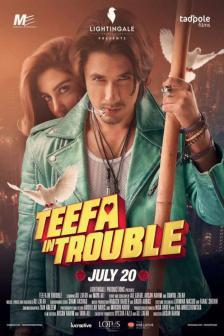 Teefa in Trouble