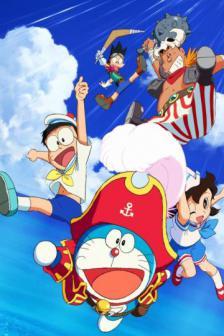 Eiga Doraemon : Nobita No Takarajima