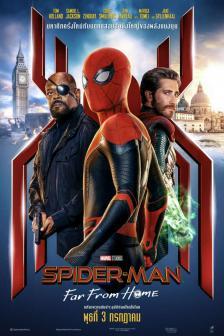 Spider-Man: Far From Home - สไปเดอร์แมน ฟาร์ ฟรอม โฮม