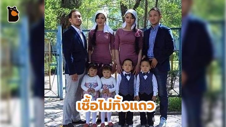 กรรมพันธุ์มหัศจรรย์! 17 ภาพถ่ายครอบครัวที่ใครดูก็รู้ว่าเป็นสายเลือดเดียวกัน