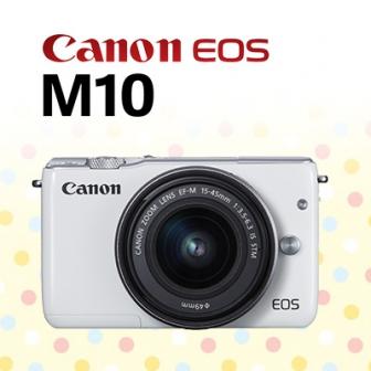 รีวิว  Canon EOS M10 กล้องมิลเลอร์เลสคุมโทน คุมสไตล์ พร้อมปลุกกระแส ToyTravel