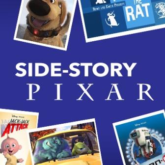 Pixar กับ Side-Story ของหนังดัง ที่ห้ามพลาด!