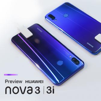 พรีวิว  Huawei nova 3 & 3i สองพี่น้องสมาร์ทโฟน 4 กล้อง ดีไซน์พรีเมี่ยม ถ่ายรูปเยี่ยมด้วย AI