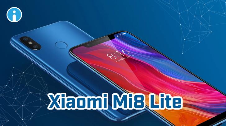 รีวิว Xiaomi Mi 8 Lite สมาร์ทโฟนราคาต่ำหมื่นที่แรงคุ้มค่า กล้องสวย มีให้เลือกซื้อ 2 ขนาดความจุ