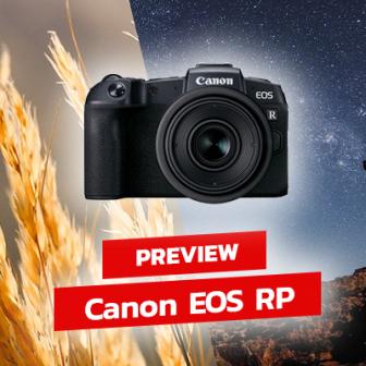 พรีวิว  Canon EOS RP กล้อง Mirrorless Full-frame ราคาเบา น้ำหนักเบา น่าจะโดนใจสาวกอยู่นะ
