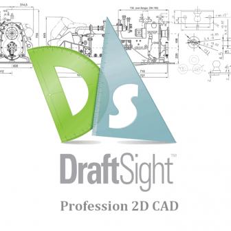 ขาย DraftSight Professional 2019 - Perpetual (2D CAD