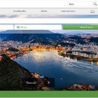 TripAdvisor (App แผนที่ท่องเที่ยว)