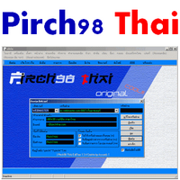 windows 98 thai edition