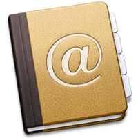 OutlookAddressBookView (โปรแกรมดู Address Book ใน Outlook)
