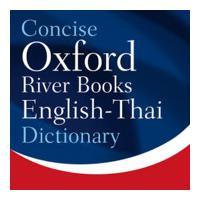 Oxford English Thai Dict (App พจนานุกรมอังกฤษ ไทย)