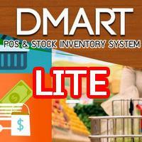 POS Dmart Lite (โปรแกรม POS Dmart Lite ขายหน้าร้าน คุมสต๊อกสินค้า)