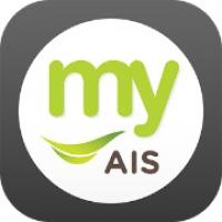 my AIS (App ลูกค้า AISเลือกโปโมชั่น บริการจากเอไอเอส)