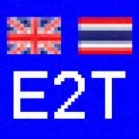 E2T (โปรแกรมแปลงตัวอักษร ภาษาอังกฤษ เป็น ภาษาไทย)