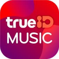 TrueID Music Free Listening (App ฟังเพลงออนไลน์ฟรีสำหรับลูกค้าทรู)