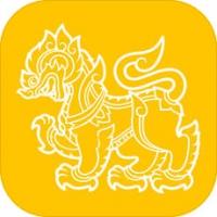 SinghaOnline (App สแกนและสั่งซื้อเครื่องดื่ม ผลิตภัณฑ์จากสิงห์ ได้ง่ายๆ)