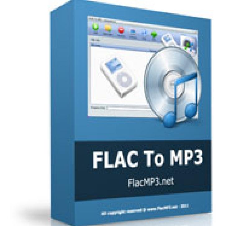FLAC To MP3 Converter (โปรแกรมแปลงไฟล์เสียง FLAC เป็น MP3 ฟรี)